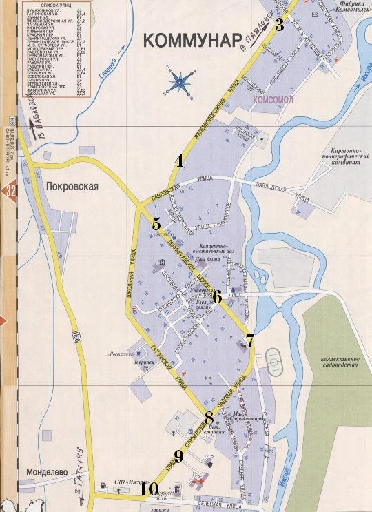 Карта города Коммунар