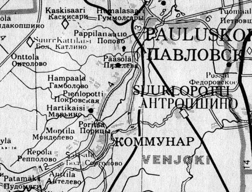 Община Славянка (Венйоки) основанная в 1641 году