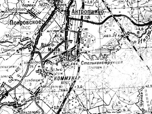 Коммунар и окрестности (топографическая карта 1955 г.)