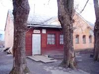 Баня-Комсомолец