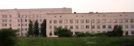 Поликлиника и Больница г. Коммунар