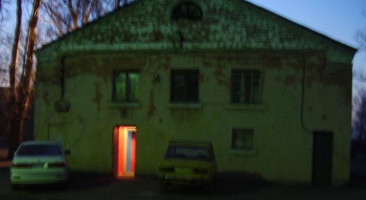 Дома Комсомол, г. Коммунар