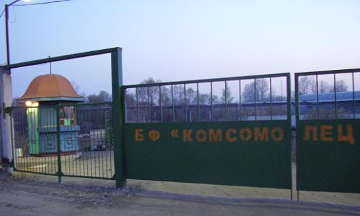 ЗАО «Бумажная фабрика «Комсомолец» г. Коммунар